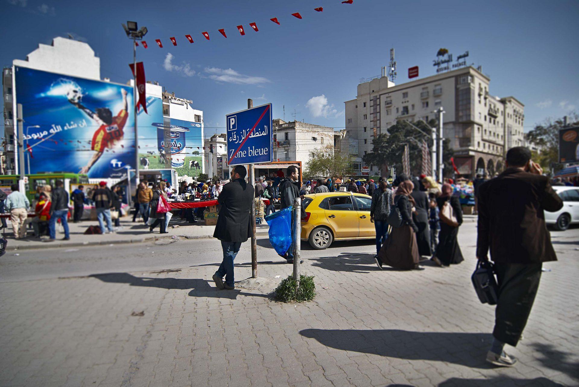 Photos de Voyage - Tunis